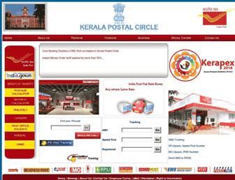 keralapost.gov.in screenshot