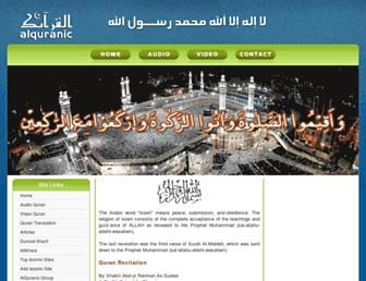 alquranic.com screenshot