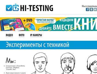 8910dfd5a676174ce6be3f99befae639ef1413b1.jpg?uri=hi-testing