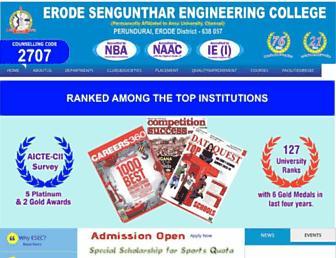 erode-sengunthar.ac.in screenshot