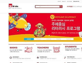 ebricks.co.kr screenshot