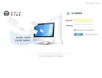 Main page screenshot of whu.edu.cn