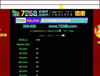 89212afb1c35b8fa0be3d66357d880b850e21b49.jpg?uri=esencial.8m