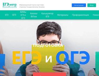 Thumbshot of Egemetr.ru