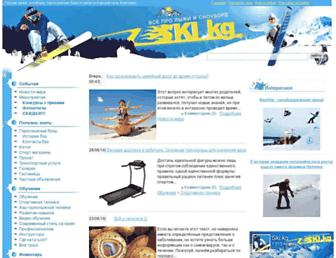 893ae7420187395a36e4f2c4bdccbb3aa14862a8.jpg?uri=ski
