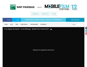 mobilefilmfestival.com screenshot