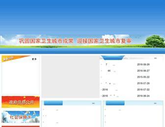 Thumbshot of Sdwfhrss.gov.cn