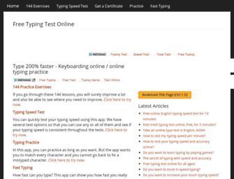 typingtestnow.com screenshot