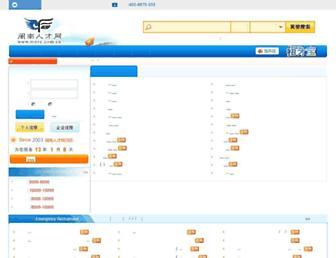 8959070f6140f9782968f077c508fc53f7cb93ce.jpg?uri=mnrc.com