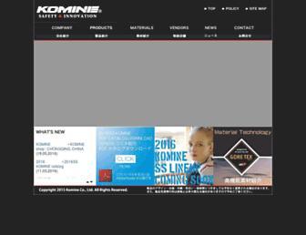 Thumbshot of Komine.ac