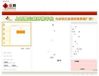89955063caefe74ff6cb981cf2ba72750b008488.jpg?uri=chunyun