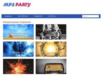 mp3party.net screenshot