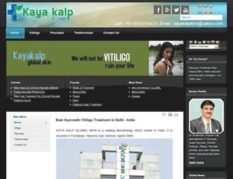 kayakalpglobal.com screenshot