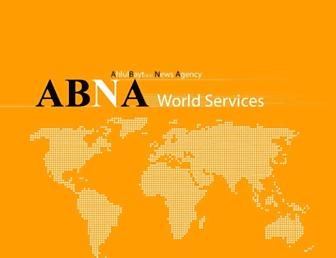 Thumbshot of Abna.ir