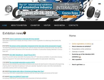eng.interauto-expo.ru screenshot