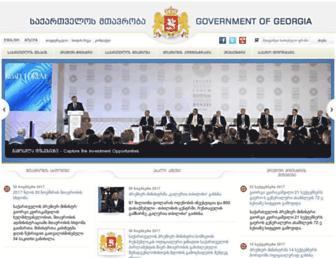 gov.ge screenshot