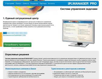 Thumbshot of Ipi-manager.ru