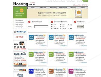 89e6f7beb544408b54bf7e4492b7768e11634ea2.jpg?uri=hosting.com
