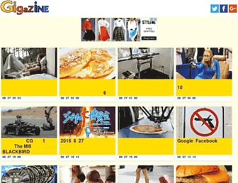 Main page screenshot of gigazine.net