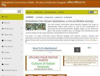geetabitan.com screenshot