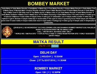bombeymatka.in screenshot