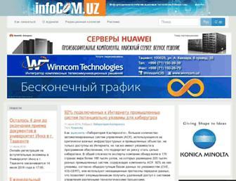 8a41bb525fcd526cc60ba76bf5e1d03c6632ce1d.jpg?uri=infocom