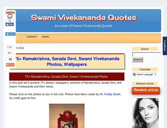 swamivivekanandaquotes.org screenshot