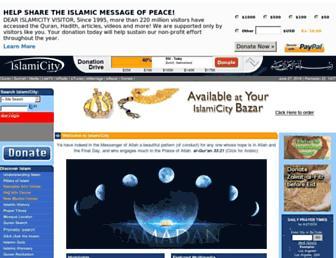 islamicity.com screenshot