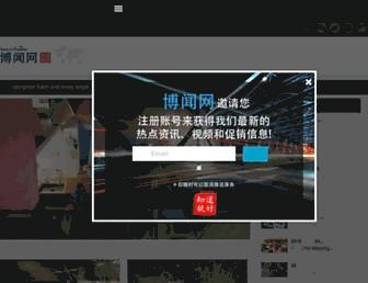 8a52493a4b18cc6c87024fc1993c62fb44307594.jpg?uri=bowenwang.com