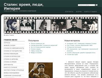 8a6207d89c52b1b176f3c277e7812883dad7cf98.jpg?uri=stalinism