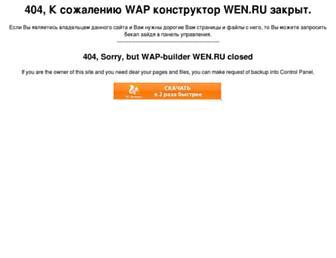 8a62af11f651264bf6824b28046de683fedc5787.jpg?uri=wapmbd.wen