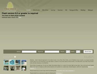 8a71c46b82b23d9b57712bfb866060bf605dda7a.jpg?uri=cocopalm.com