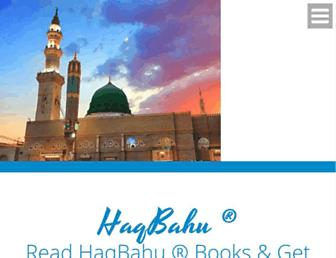 haqbahu.com screenshot