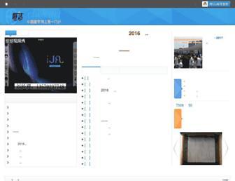 Thumbshot of Clw8.net