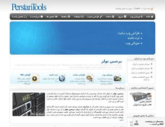 Thumbshot of Persiantools.com