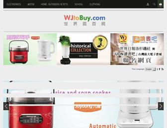 wjtobuy.com screenshot