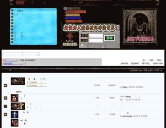Main page screenshot of anhei3.net