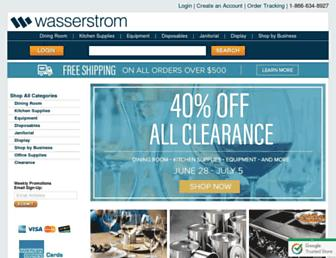 wasserstrom.com screenshot