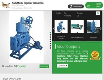 kamdhenuagromachineries.com screenshot