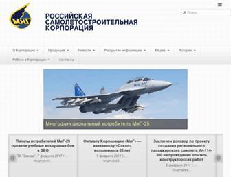 migavia.ru screenshot