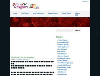 shayari123.com screenshot