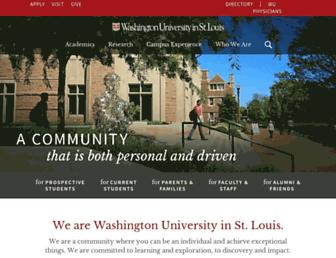 Main page screenshot of wustl.edu