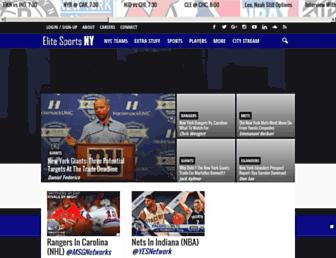 elitesportsny.com screenshot