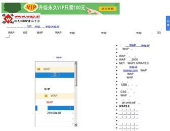 8afcc4462c5cc554449830a4ff65ddb9fae0786d.jpg?uri=tvs.wap