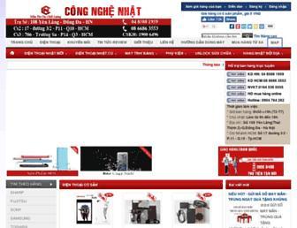congnghenhat.vn screenshot
