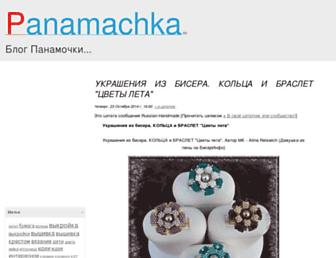 8b1ec8c74b0f15aaf5c422f834cc58a01a649ea0.jpg?uri=panamachka