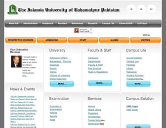 iub.edu.pk screenshot