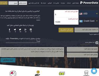Thumbshot of Powerdata.ir