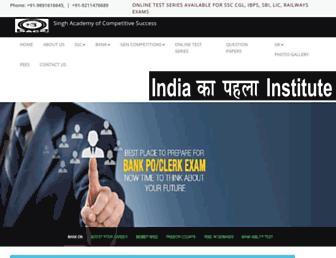 singhacademyofcompetitivesuccess.com screenshot