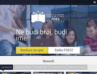 Main page screenshot of fdes.me